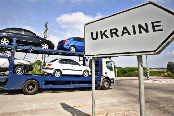 Розмитнення електромобілів 2018 в Україні