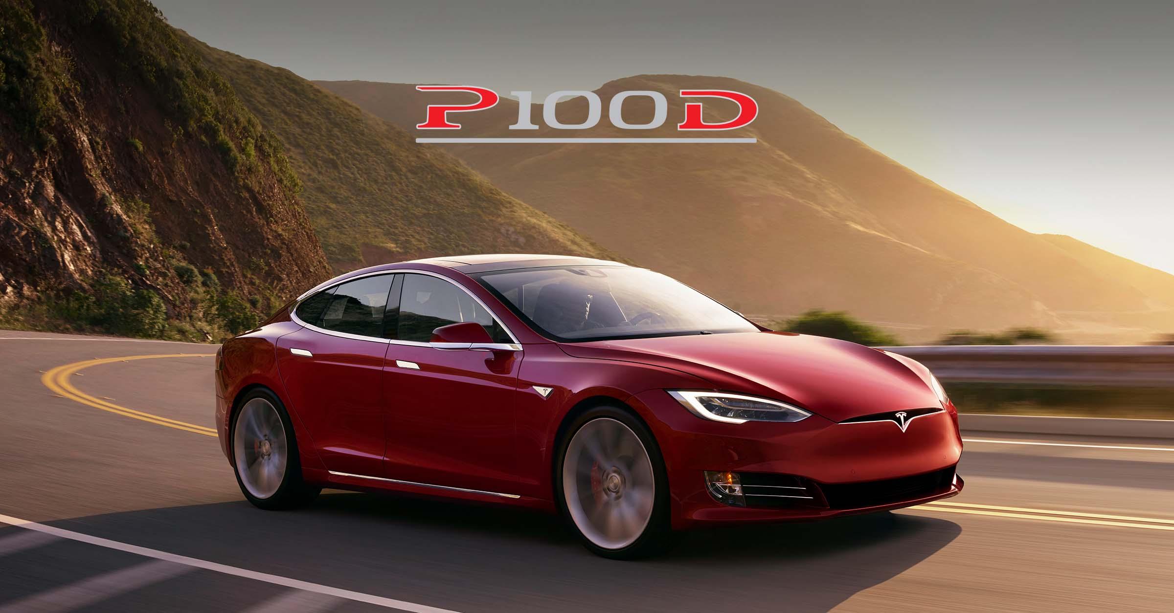 Tesla Model S P100D стане найшвидшим серійним автомобілем в світі